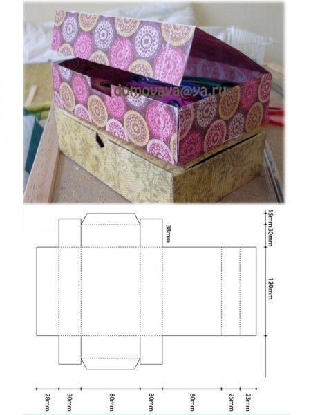cut and fold box, Caja con patron