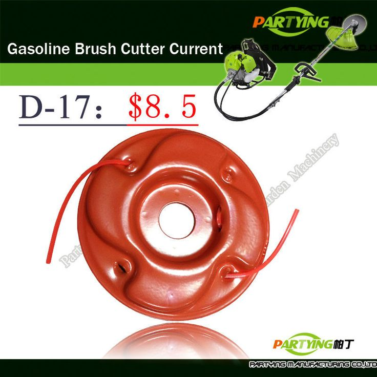 Free Shipping petrol lawn mower trimmer head 2-stroke brush cutter head grass cutting machine gasoline plastic  D-17