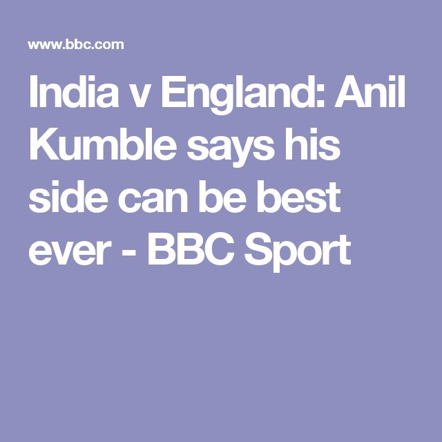 India v England: Anil Kumble says his side can be best ever - BBC Sport