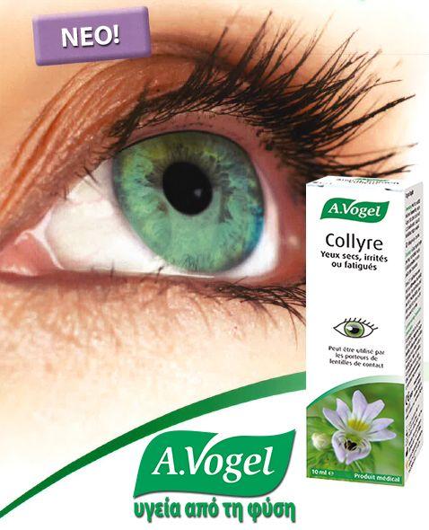 Νέο κολλύριο με υαλουρονικό οξύ και ευφράσια. Mπορεί να χρησιμοποιηθεί για την αντιμετώπιση της ξηρότητας, των ερεθισμών και της κούρασης των ματιών.  Συμβάλλει στην ανακούφιση των παραπάνω συμπτωμάτων, στην επαρκή ενυδάτωση των ματιών και είναι κατάλληλο για ταυτόχρονη χρήση με φακούς επαφής.  Μπορεί επίσης να χρησιμοποιηθεί κατά τη διάρκεια της εγκυμοσύνης και του θηλασμού. Κατάλληλο και για παιδιά άνω των 2 ετών.  http://www.avogel.gr/product-finder/avogel/Eye_Drops.php