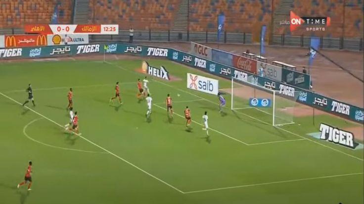 بجدارة الزمالك يفوز على الاهلي بثلاثة أهداف مقابل هدف في الدوري المصري Soccer Field Soccer Sports