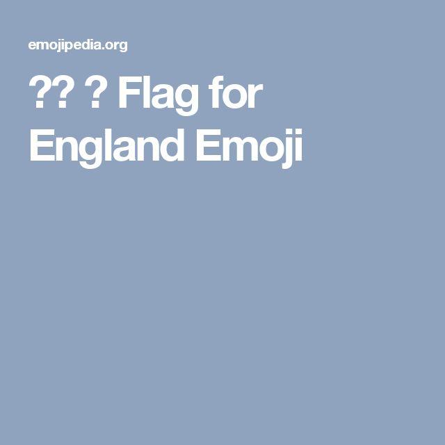 🇽🇪 ❔ Flag for England Emoji