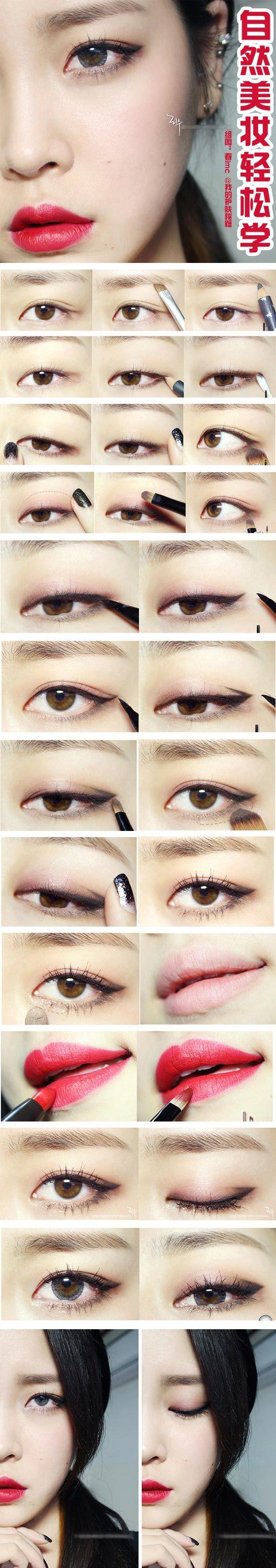 Korean Makeup More