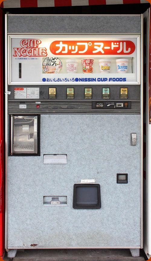 カップヌードルは200円。昔これ買ったことある(*^_^*)