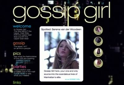 Gossip girl site party invitation ideas – Party Invite Website