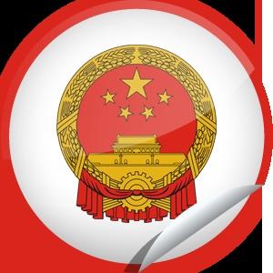 Steffie Doll's China Superfan Sticker | GetGlue