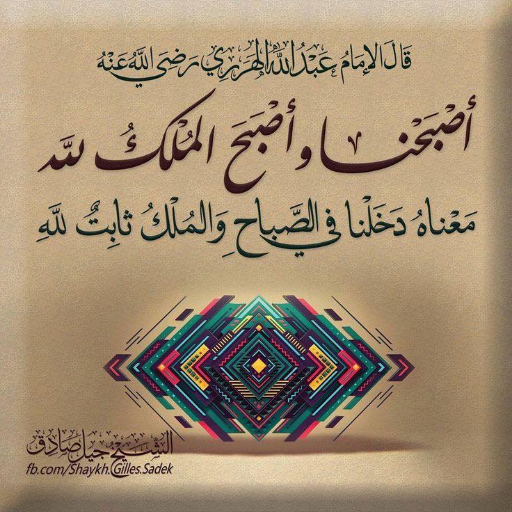 #fb.com/Shaykh.Gilles.Sadek WhatsApp: +12048003381 #www.ShaykhGillesSadek.com #Twitter: @ShaykhGilles #Instagram: shaykhgilles #الشيخ# جيل# صادق #islam #shaykh #gilles #sadek #aicp #apbif #quotes
