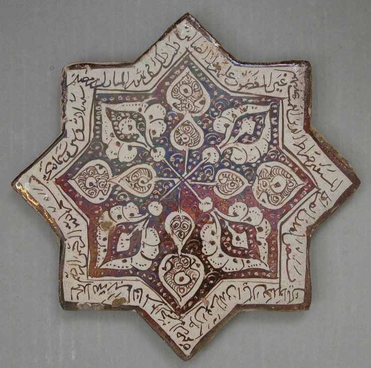 Star-Shaped Tile    Object Name:      Star-shaped tile  Date:      dated A.H. 663/A.D. 1265  Geography:      Iran, Kashan  Medium:      Stonepaste; overglaze luster-painted  Dimensions:      W. 8 1/8 in. (20.6 cm)  Classification:      Ceramics