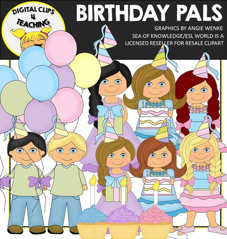 Birthday kids clipart by Angie Wenke.