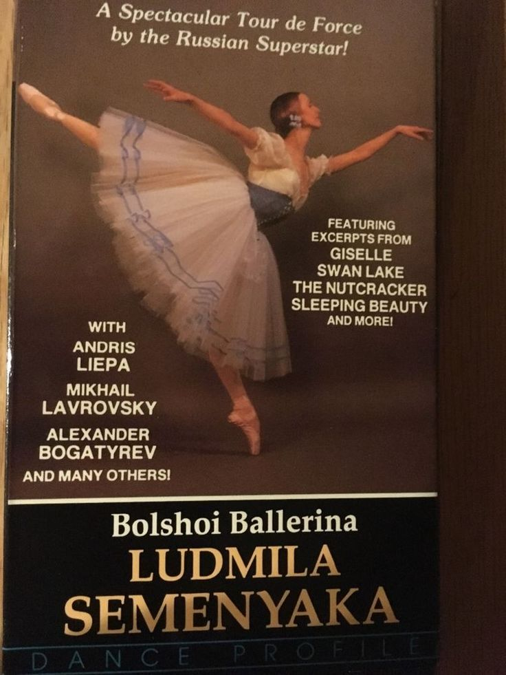 lot of 2 VHS Bolshoi Ballet
