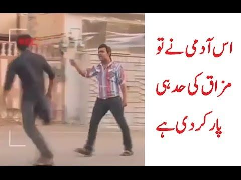 awesome Zara Hut Kay | Nadir Ali Latest Funny Episode | New Funny Prank Videos