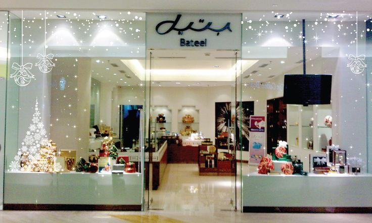 Bateel Branding Store