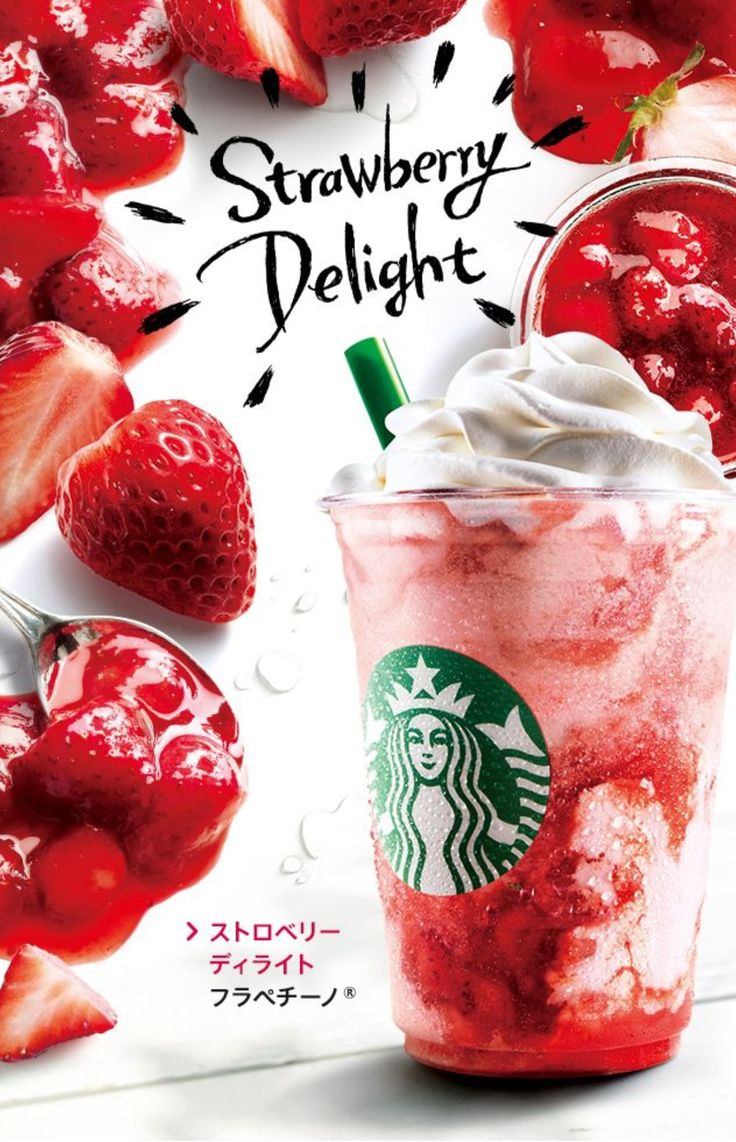 Delicious Strawberry Delight At Starbucks