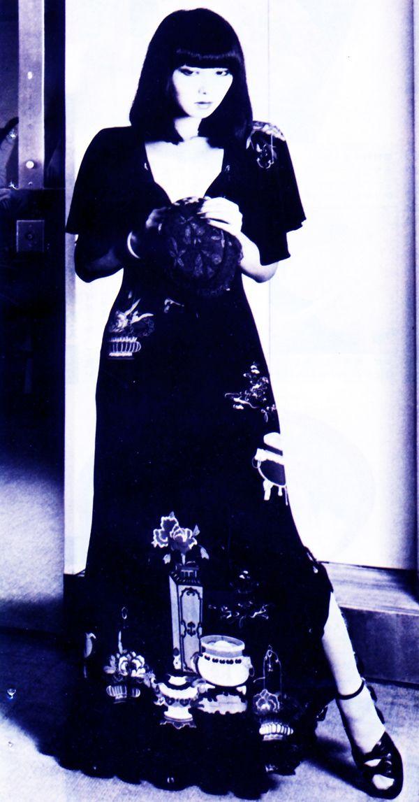 Sayoko Yamaguchi 山口小夜子