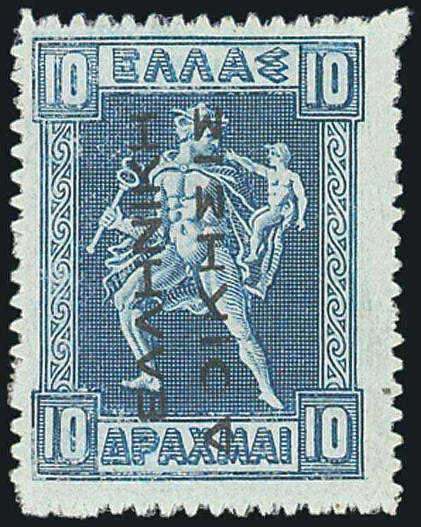 """10dr. Engraved, var. """"ΔΟΙΚΗΣΙΣ"""", u/m. (Hellas 249B). Extremely rare."""