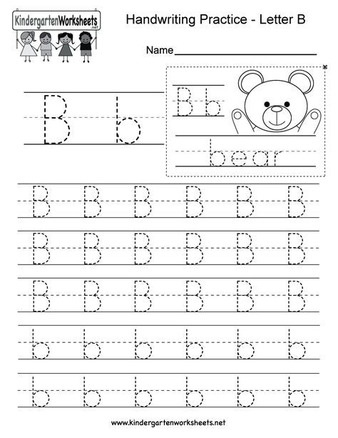 letter b writing practice worksheet this series of handwriting alphabet worksheets can also be. Black Bedroom Furniture Sets. Home Design Ideas