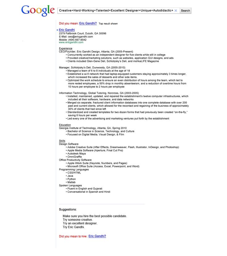 PageImage-484184-1848207-googleResumepng (1200×1350) Cool CVs and