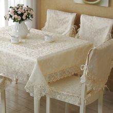 Traditional Chinese High-end Embroidered Beige Lace Square Table Cloth Hotel Home Wedding Party Banquet Decoration Customize(China (Mainland))