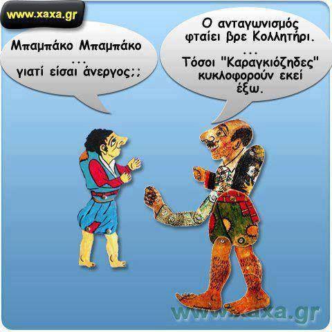 Humor 2012 http://ift.tt/2dU0lnk http://ift.tt/2dB5Re0 via Facebook https://www.facebook.com/photo.php?fbid=10155022737004879&set=a.10155019574689879.1073741886.653954878&type=3
