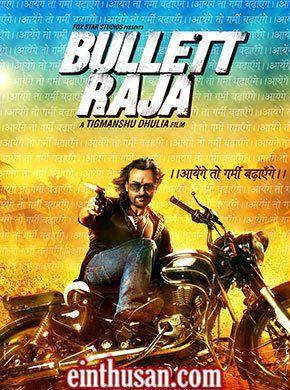 Bullet Raja Hindi Movie Online - Saif Ali Khan, Sonakshi Sinha, Jimmy Shergill, Chunky Pandey, Ravi Kishan, Gulshan Grover and Raj Babbar. Directed by Tigmanshu Dhulia. Music by Sajid Wajid. 2013 ENGLISH SUBTITLE