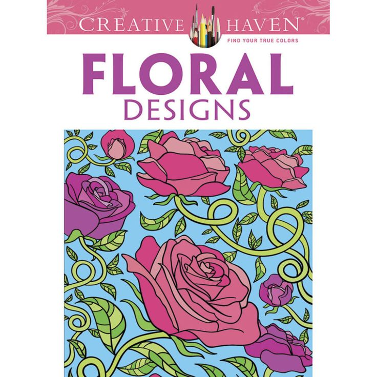 Coloring Book Using Water : Best 20 lds coloring pages ideas on pinterest 13 articles of