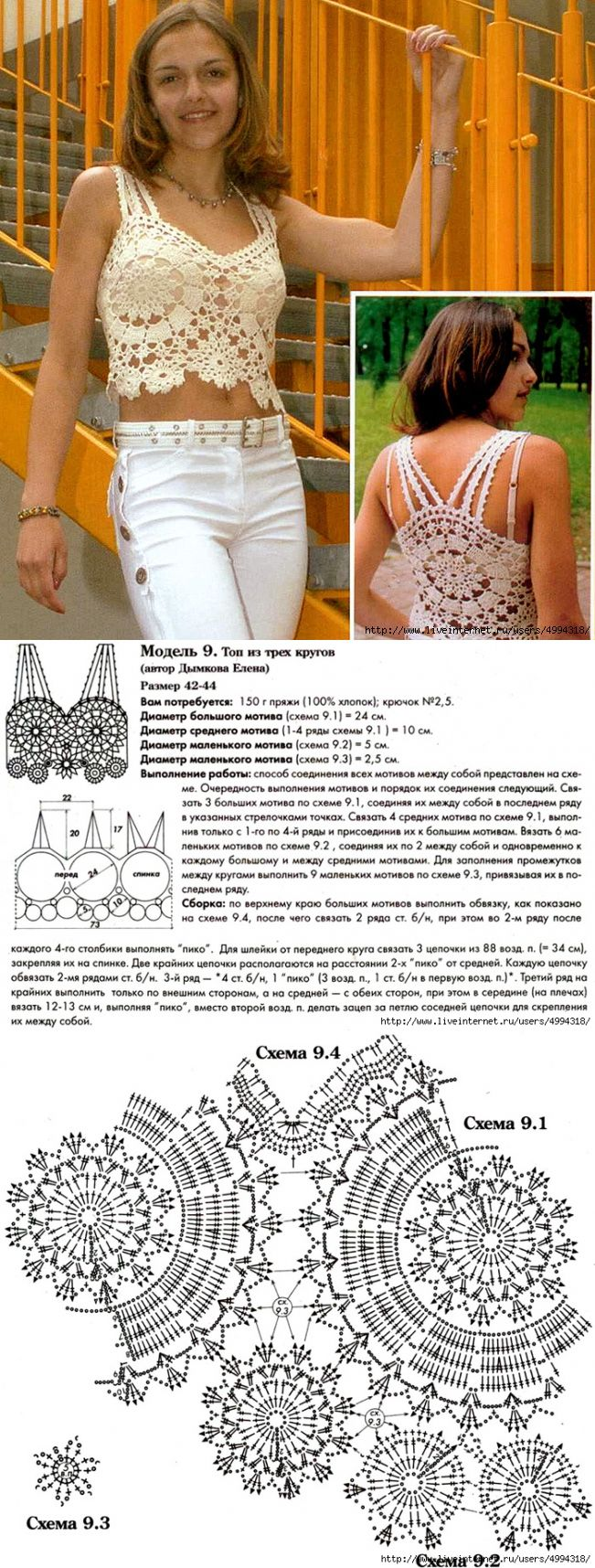 459 best top crop crochet images on Pinterest | Crochet bikini ...