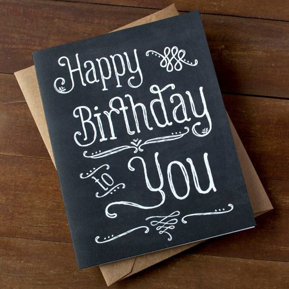 Chalkboard Happy Birthday Card Hand Lettered by PheasantPress, $3.95