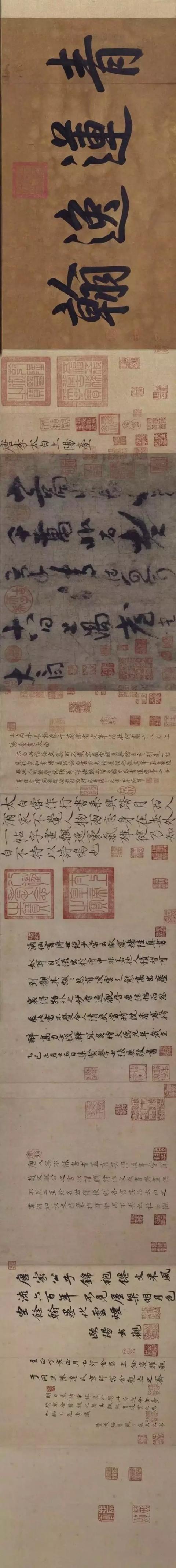 Great poet Li Bai's calligraphy authentic!