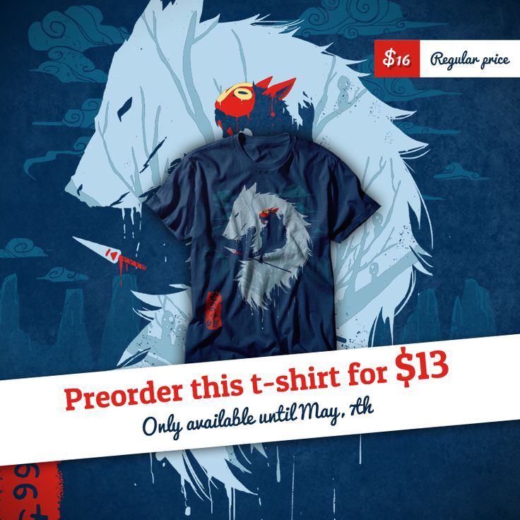 "Preorder ""Hime"" T-shirt, V-neck, Hoodie, Sweatshirt or Tank Top until May 7th at www.othertees.com/shop #ghibli #miyazaki #princessmononoke #hayaomiyazaki #studioghibli #anime #othertees"