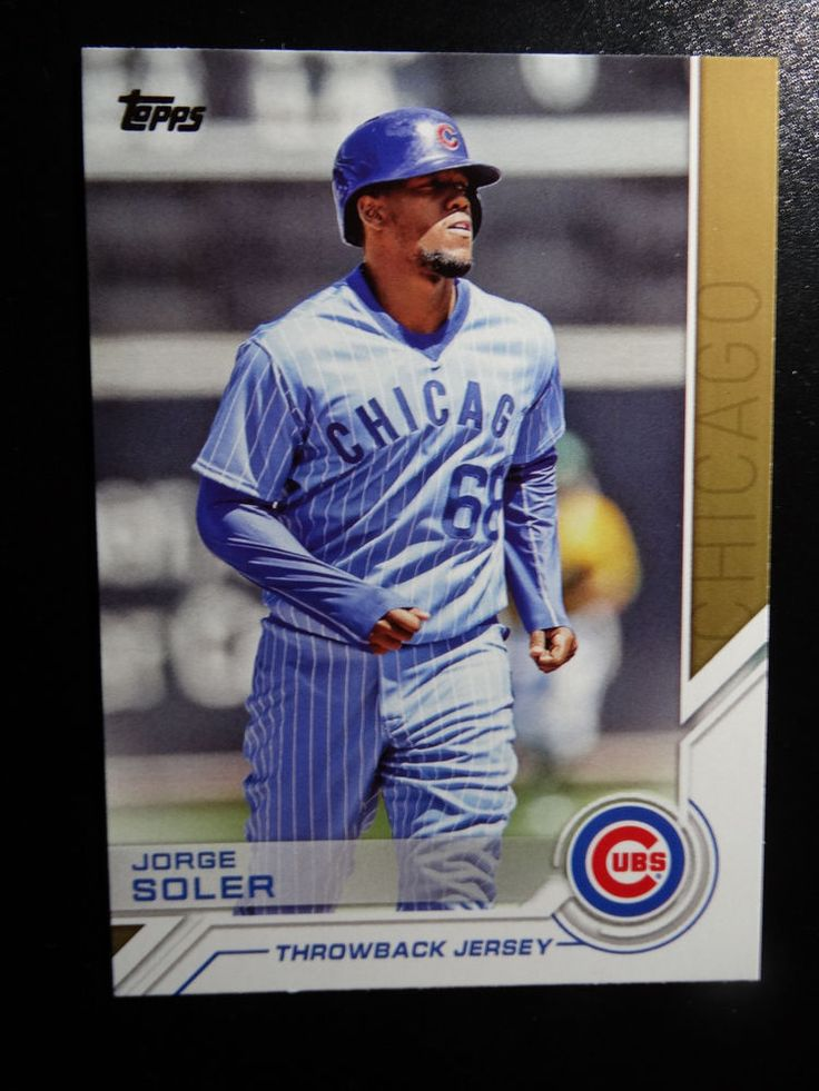 2017 Topps Series 1 #S-27 Jorge Soler Chicago Cubs Salute Jersey Baseball Card #Topps #ChicagoCubs