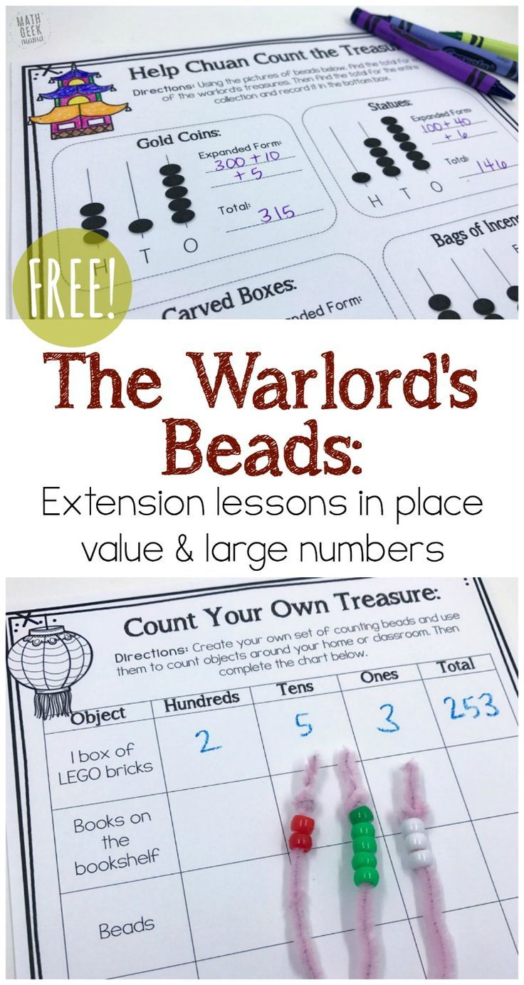 208 best place value decimals images on pinterest place value the warlords beads extension lessons free printable nvjuhfo Choice Image