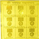 Mahayantras Yantra Kits By Rudraksha Collection, Navgraha yantra negates malefic effects of the nine planets and bestows beneficial effects.Navagraha yantra is extremely useful for worship to strengthen benevolent planets by increasing their positive influences.  $65.10