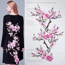 Magnolia bloem borduurwerk grote applique patch afrikaanse kant naaien jurk doek versieren accessoire diy(China (Mainland))
