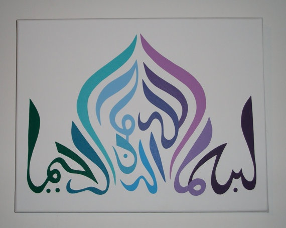 Best islam calligraphy images islamic islamic