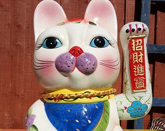 "Waving cat LARGE massive white and arty retro good lucky 12"" tall maneki neko brings money wealth lucky wealth magick Chinese new year kitty"