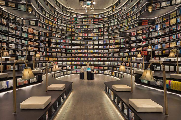 zhongsuhge hangzhou xl muse bookstore hangzhou china
