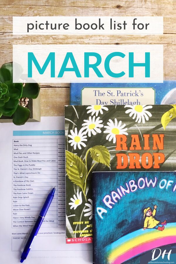 I'm always on the lookout for the best preschool picture books. Books are a wonderful way to teach children and introduce new concepts. Here is our March picture books list. These are some of our favourite children's books. Make sure to claim your FREE printable picture books list too! #picturebooks #qualitybooksforkids