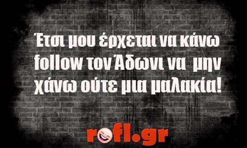 Ελληνικό Καλειδοσκόπιο: Η Καθημερινή πρωϊνή μα###κία... του Άδωνι ! Ρε Ευγ...