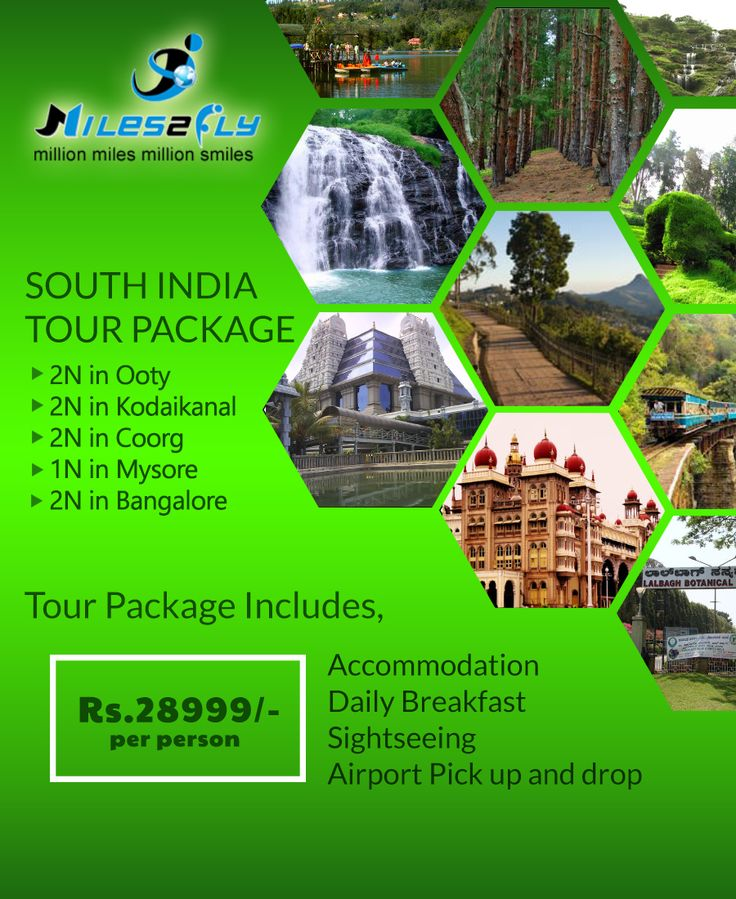 Best offers on #South #India #tours & travel packages at #Miles2fly.com. Explore South India holiday packages or customize your itinerary to plan your trip.  Tour Package includes, #Accommodation #Daily Breakfast #Sight Seeing #Airport Pick up and drop  Click to book best South India packages & get exciting deals .... http://www.miles2fly.com/enquiry.php?source=Facebook