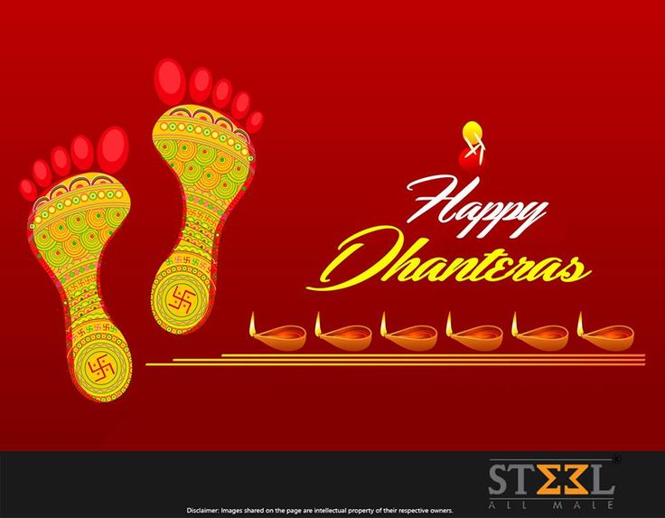 May the festival of Dhanteras brings happiness & prosperity to you !  Steel All Male wishes you all a very 'Happy Dhanteras' :)  #SteelAllMale #Menswear #Clothing #HappyDhanteras #Festival #GoddessLakshmi #LordVishnu #Dhanteras #Happiness #Prosperity