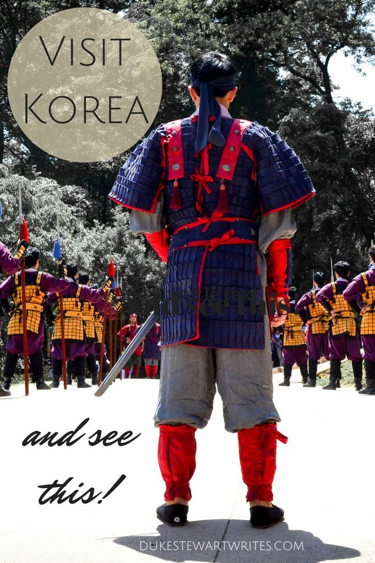 Visit Korea and See This!  -Gongju Fortress, South Chungcheong Province  Click and Read more at my travel blog.