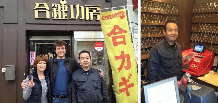 L'orgoglioso proprietario di una #Versa #Keyline a Fukuoka, Giappone - Aikagi Koubo Kagi Shy Co. Ltd.  The proud owner of a #Keyline #Versa in Fukuoka, Japan - Aikagi Koubo Kagi Shy Co. Ltd.