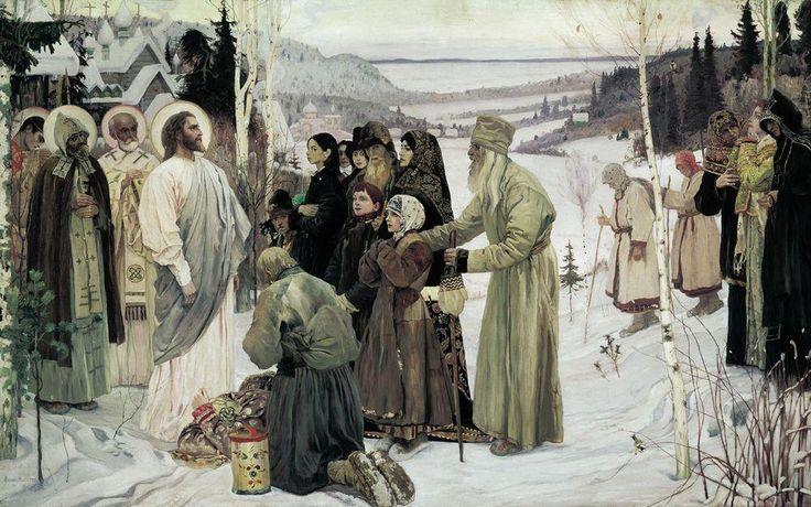 Михаил Васильевич Нестеров » Картины, живопись » Святая Русь
