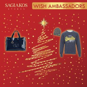 Μόλις πήρα μέρος στο διαγωνισμό Wish Ambassadors των Sagiakos Stores!