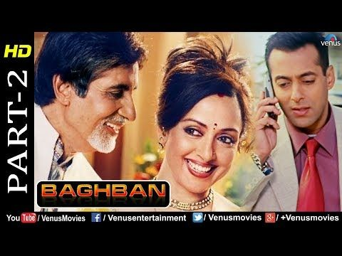 Baghban - Part 2 | HD Movie | Amitabh Bachchan & Hema Malini