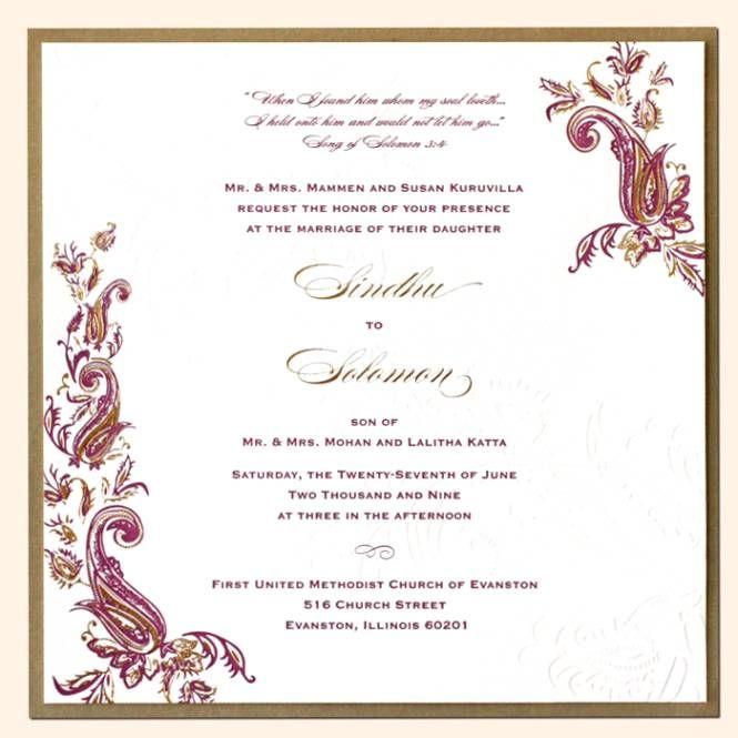 unique wedding invitation card quotes