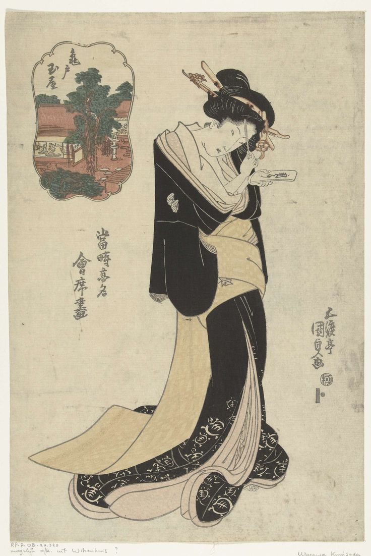 Het Tamaya restaurant in Kameido, Kunisada (I) , Utagawa, Yamaguchiya Tobei, 1820 - 1825