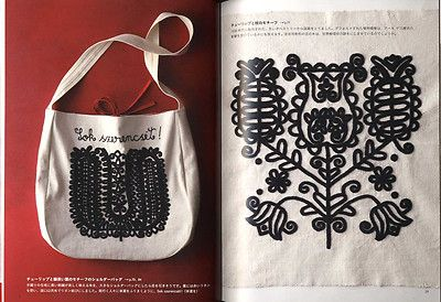 Transylvania Folk Art Embroidery - Japanese Craft Book