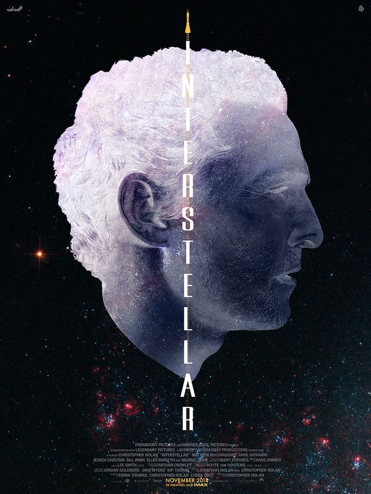 인터스텔라, 세계 각국 디자이너들의 다양한 바리에이션 포스터 : 네이버 블로그