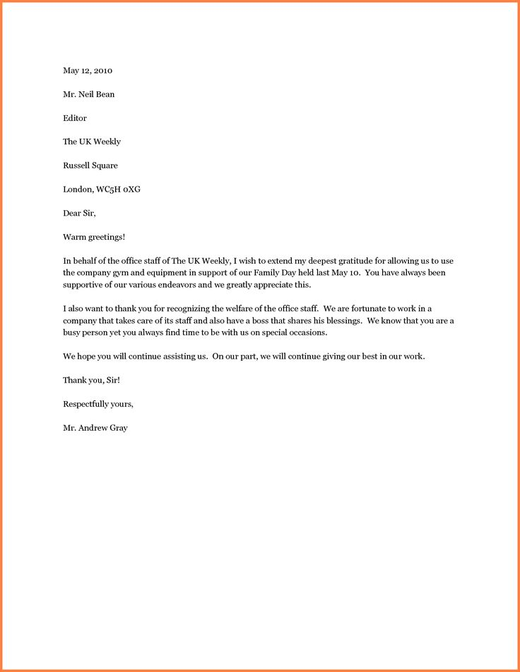 letter appreciation to boss best 25 appreciation letter to ideas on 17350 | 9f071a9cedaa9e7285616f0d0676f569 html email essay writing